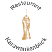 Restaurant Karawankenblick Photo