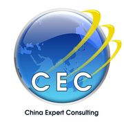 China Expert Consulting GmbH - 18.08.17