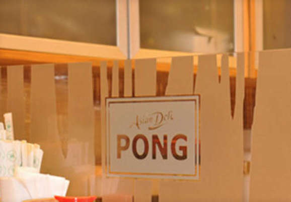Pong Asian Restaurang - 18.03.13