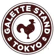 Gallet Stand - 10.01.18