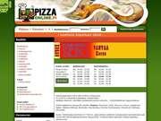Pizzeria Sero