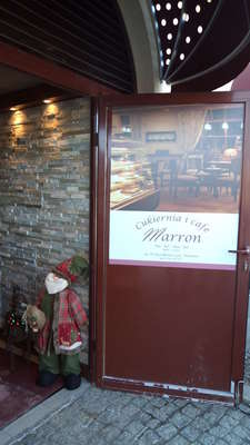 Marron Coffee & Cake - 29.01.12