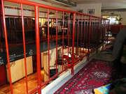 ronahi Restaurant Lounge